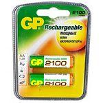 Аккумулятор GP AA/R06 NiMh 2100 mAh (2шт/blister) (GP R06/2100)