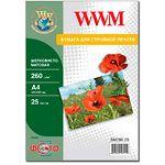Фотобумага WWM шелковисто - матовая, 260г/м2, A4, 25л (SM260.25)