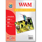 Фотобумага WWM глянцевая, 200г/м2, A4, 20л (G200.20/С)