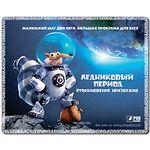 mouse pad (коврик) Podmyshku Ice Age размер (190х240 мм)